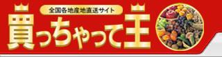 cateo_logo