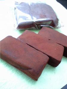 「チョコゆべし」ほろ苦くて甘い大人も子供も喜ぶ逸品です。