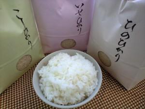 倉友さんの心のこもったお米です