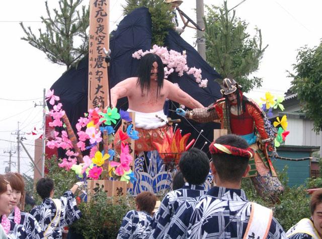 Tsuchizakimatsuri