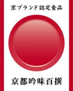 panhiro1