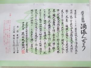 hanayama2