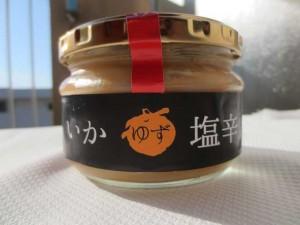 7nozawa