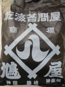 hatoya2