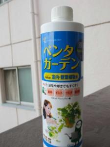 kosumo008