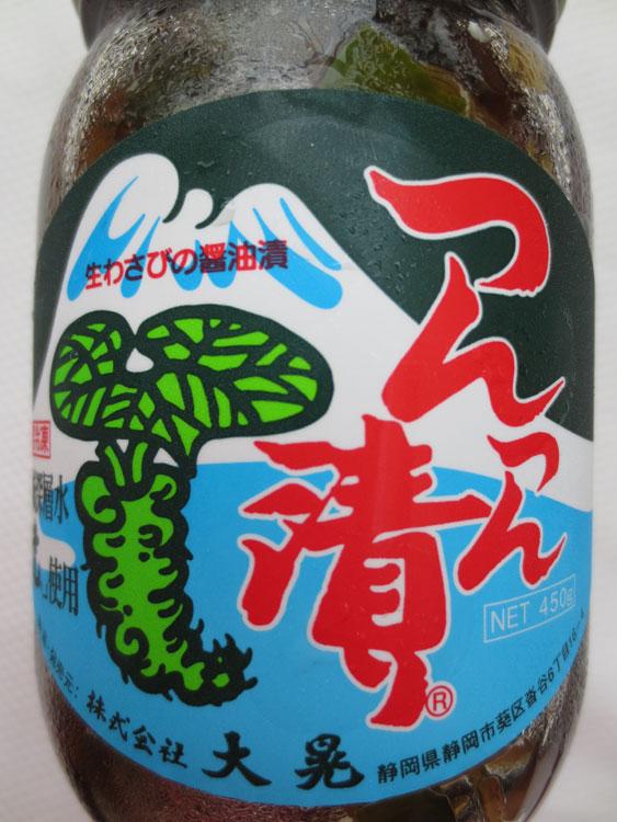 tunsuke01
