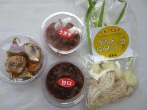 taitokuya01