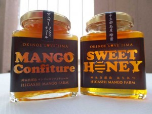 mangokago01