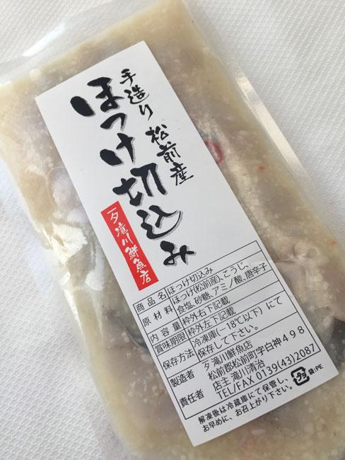 kyounooka006