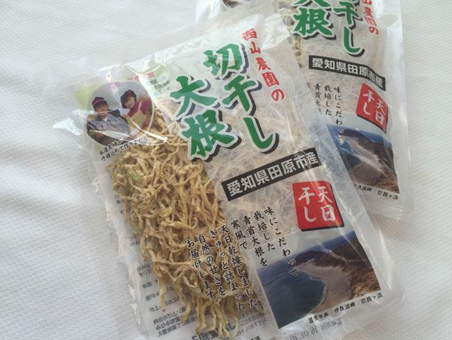 nishiyamano01