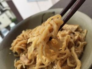 nishiyamano06