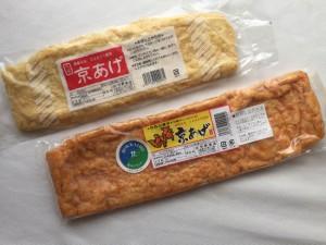 unosyoku001