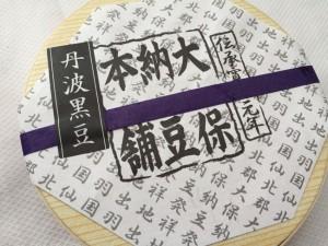 sannsyoku001