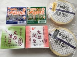 sannsyoku002