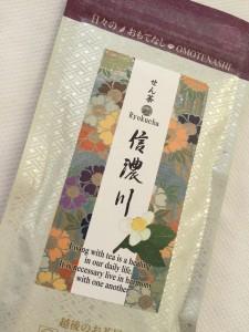 shikou005