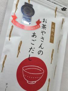 shikou008