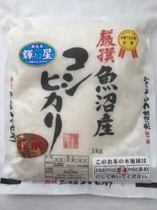takasaka004a