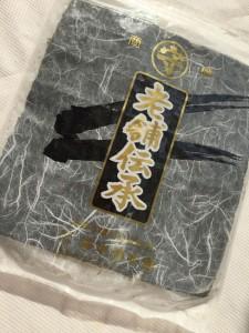 hamori001