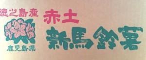 tokujayga004