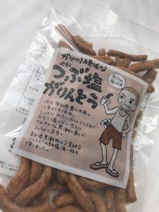 michinaga_5