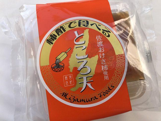 miyamura_4