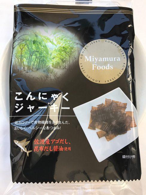miyamura_6