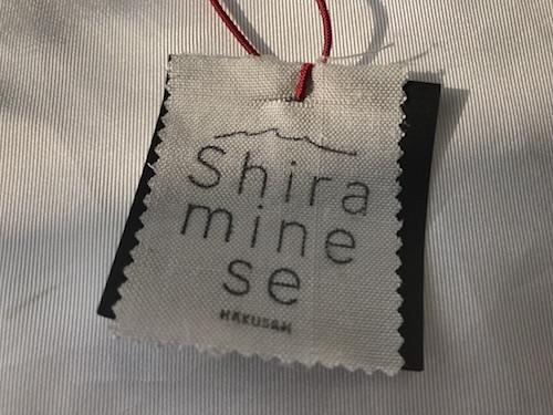 shiramineze_2
