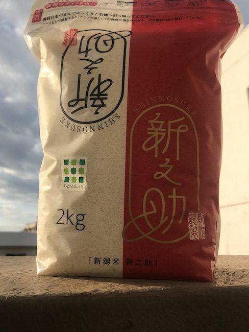 takahashinosan_1