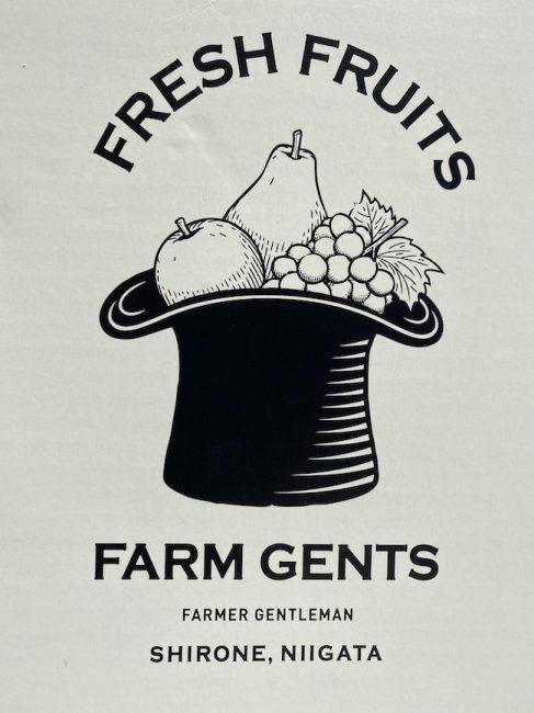 FARM_GENTS3