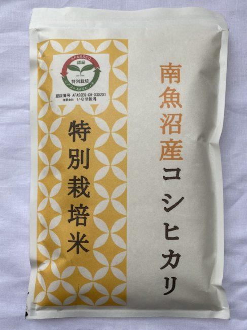 36523_inahonigata_1
